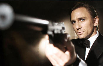 James Bond trouve un distributeur